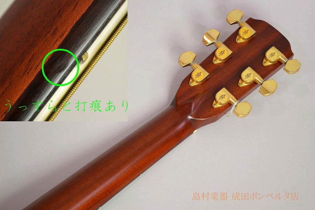 YD-62のヘッド裏-アップ画像