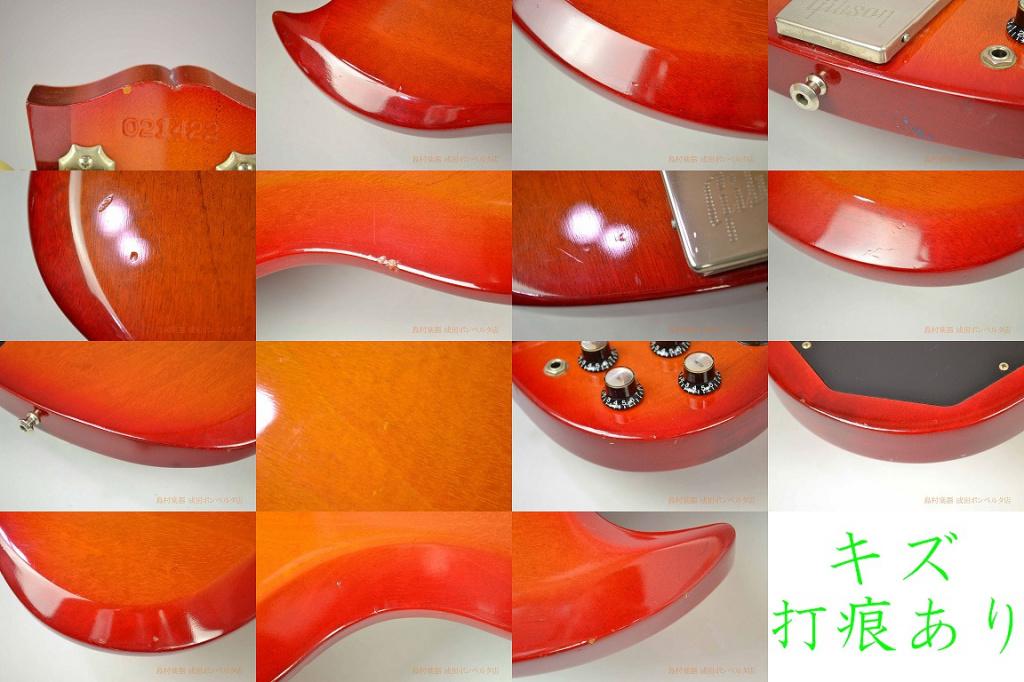 Historic Collection SG STANDARD /maestroの指板画像