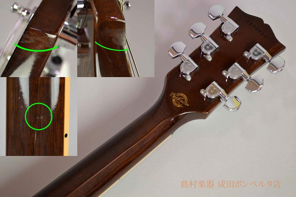 Larry Carlton ES-335のヘッド裏-アップ画像