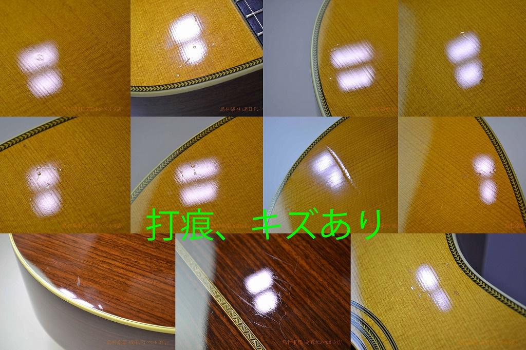 OOO-28ECの指板画像
