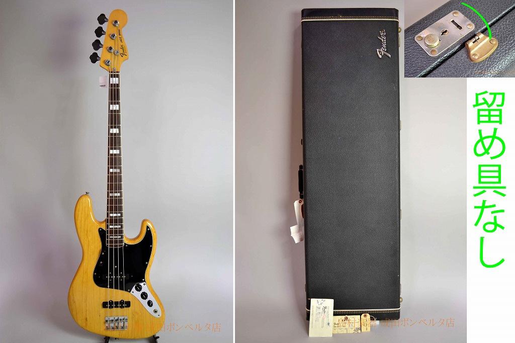 JAZZ BASS 1978年製のケース・その他画像