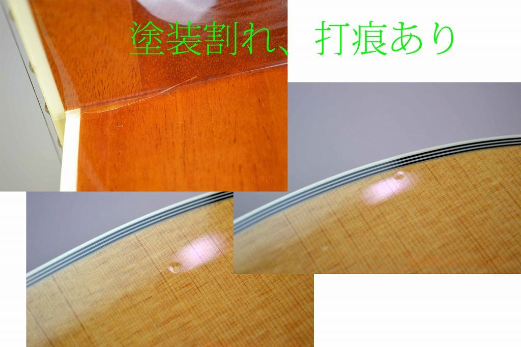 JF400の指板画像