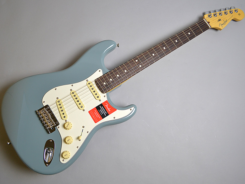 American Professional Stratcaster