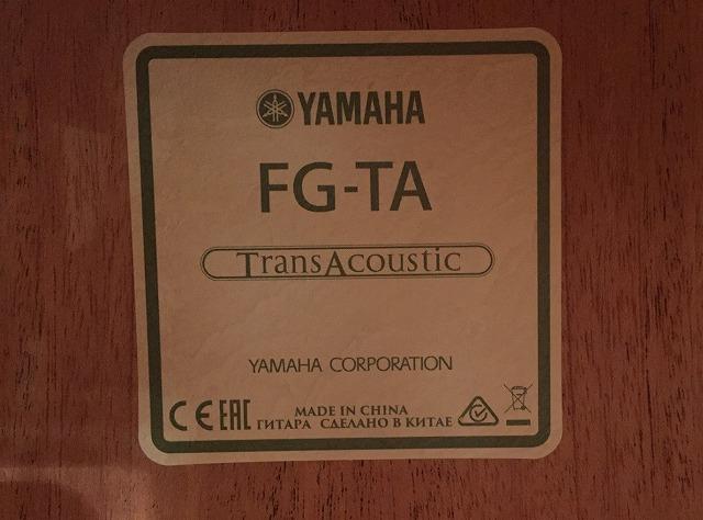 FG-TA VINTAGE TINTのケース・その他画像