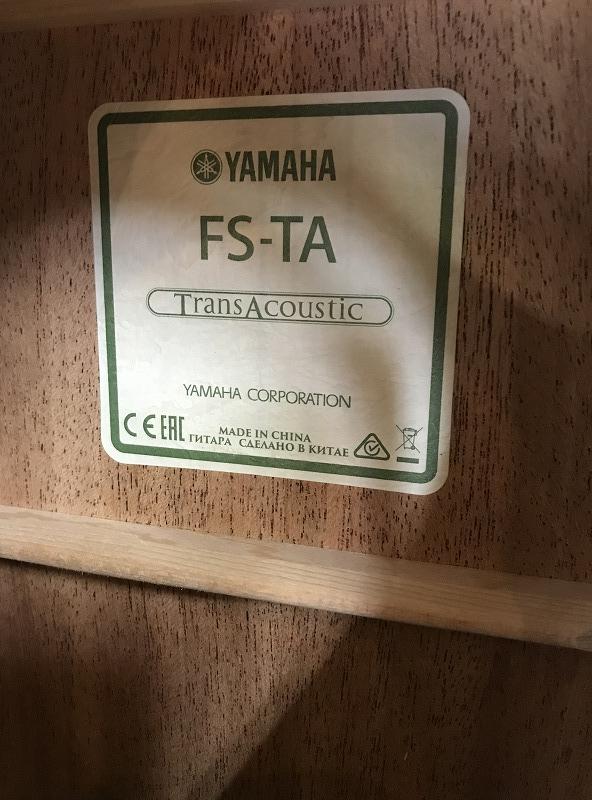 FS-TA トランスアコースティック™ギターの指板画像