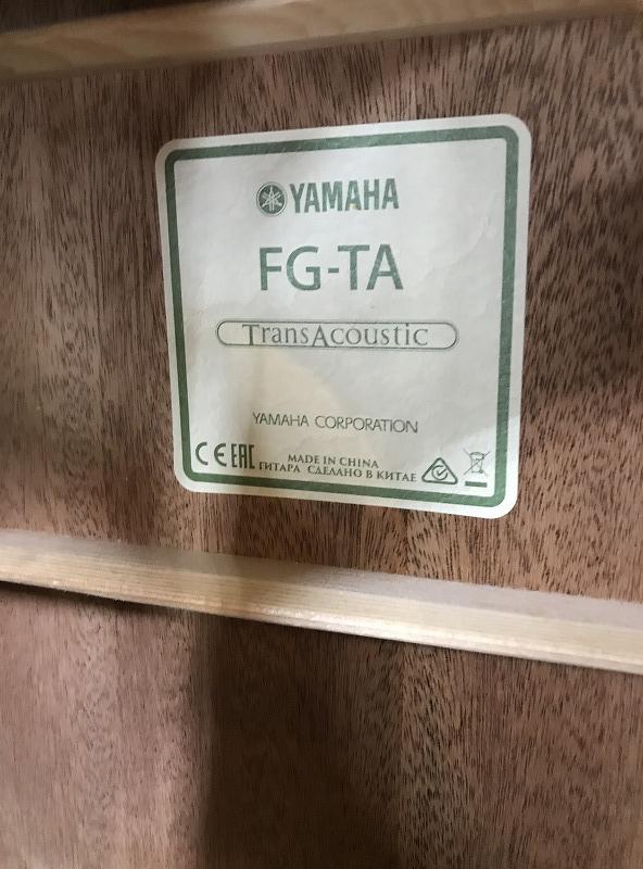 FG-TA トランスアコースティック™ギターのケース・その他画像