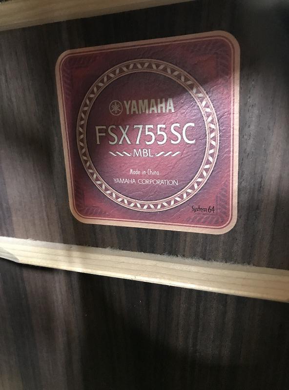FSX755SCのケース・その他画像