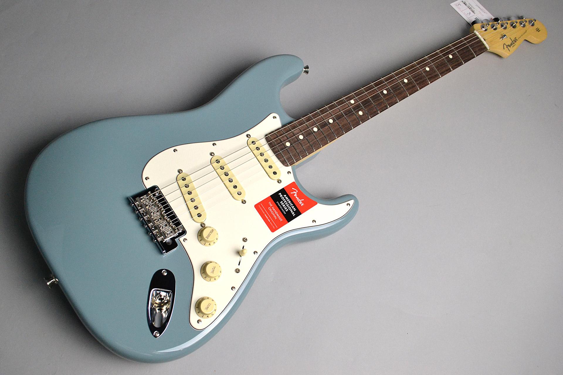American Professional Stratocaster Sonic Gray
