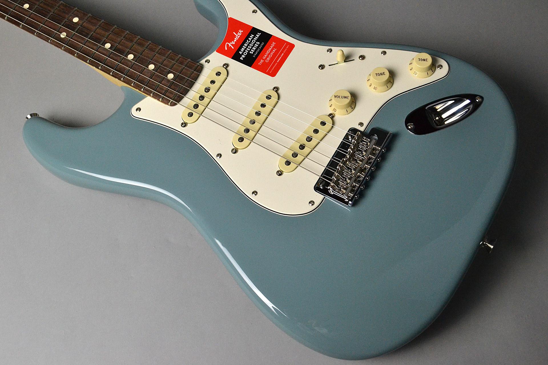 American Professional Stratocaster Sonic Grayの全体画像(縦)
