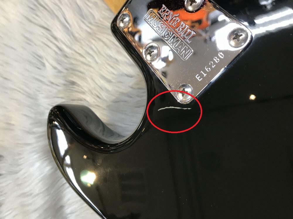 Sting Ray5の指板画像