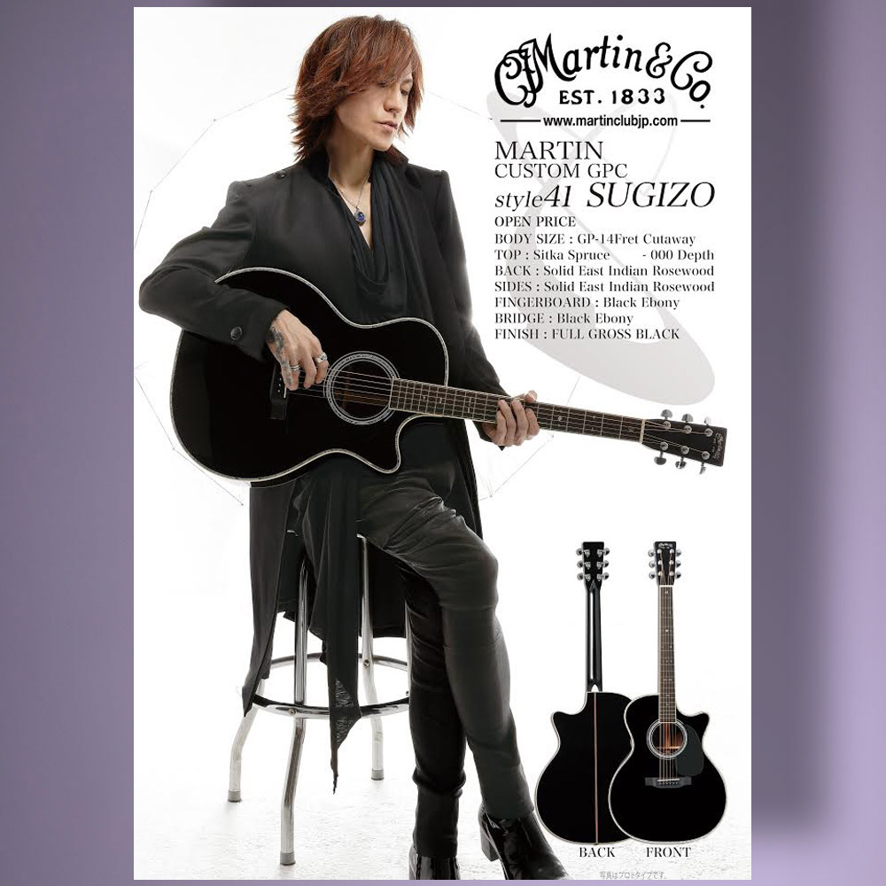 SUGIZO CUSTOM MODEL STYLE41