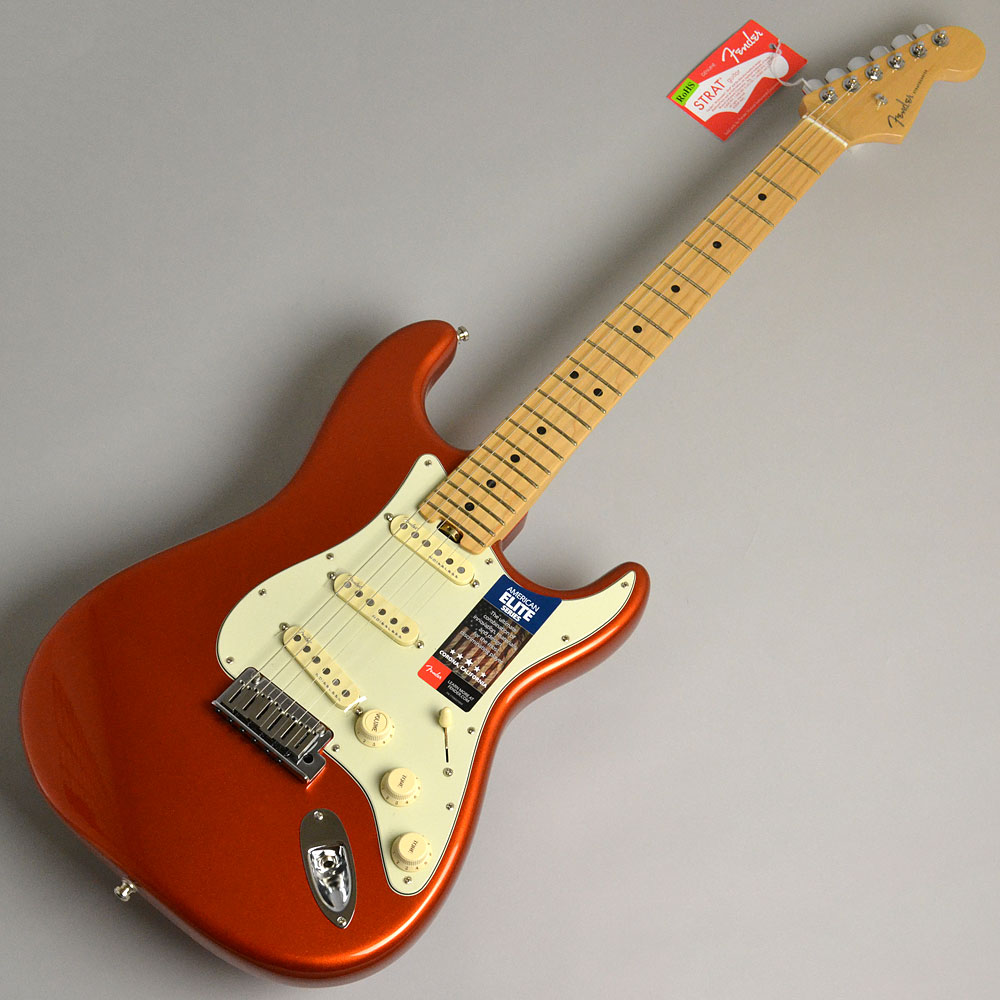 AMERICAN ELITE STRATOCASTER/MAPLE Autumn Blaze Metallic