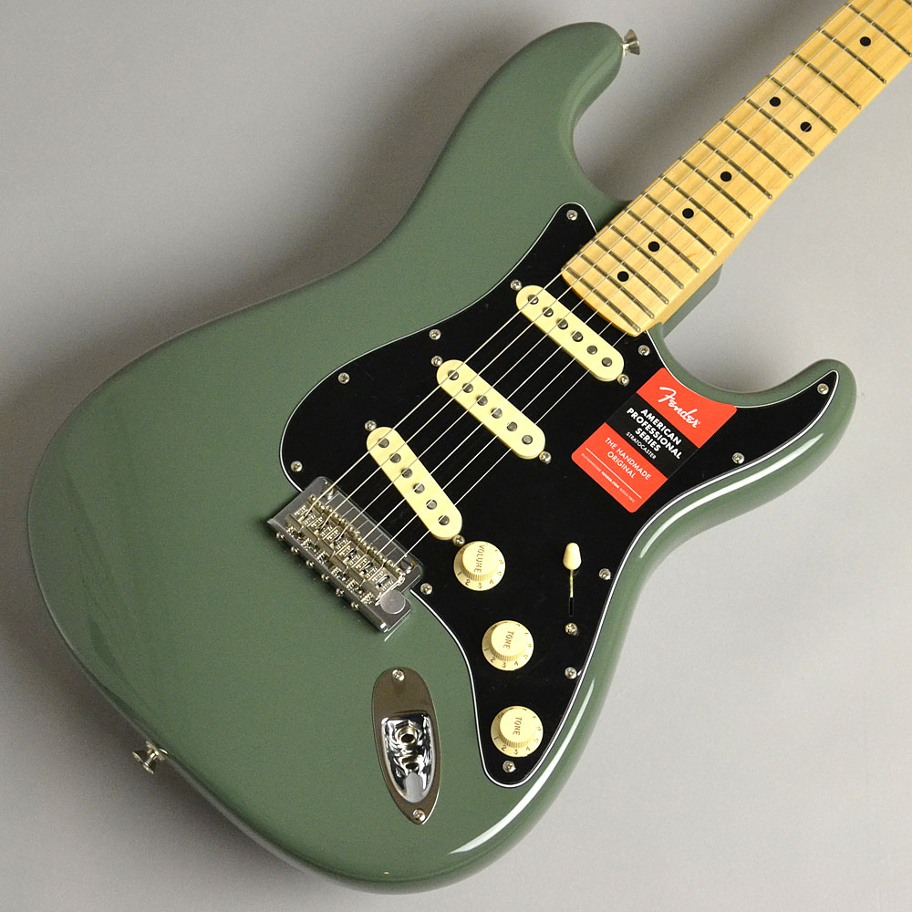 AMERICAN PROFESSIONAL STRATOCASTER/MAPLE Antique Oliveのボディトップ-アップ画像