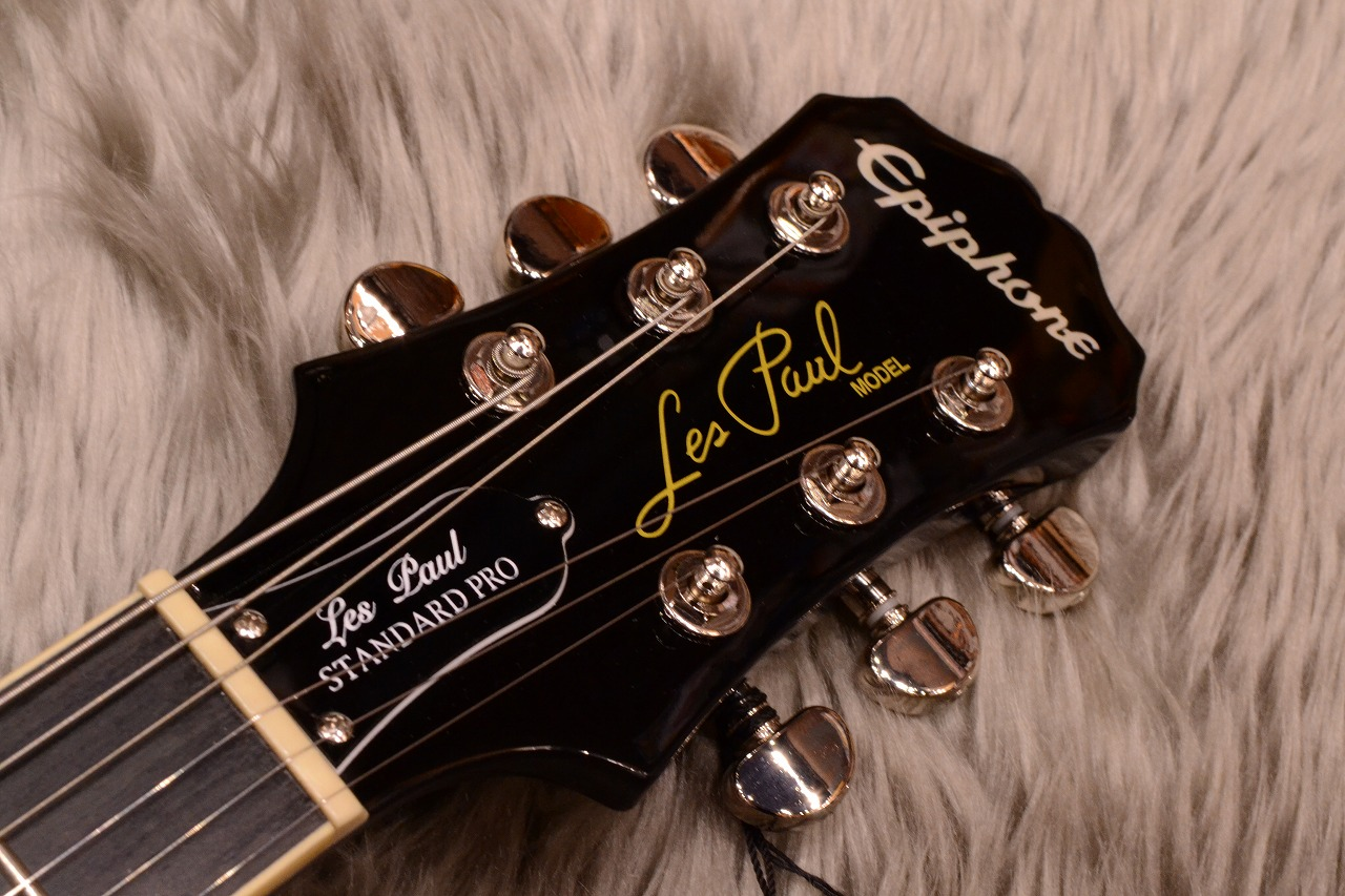 Les Paul STANDARD PLUS-TOP PRO (Probuckers & Coil-Tap)のヘッド画像