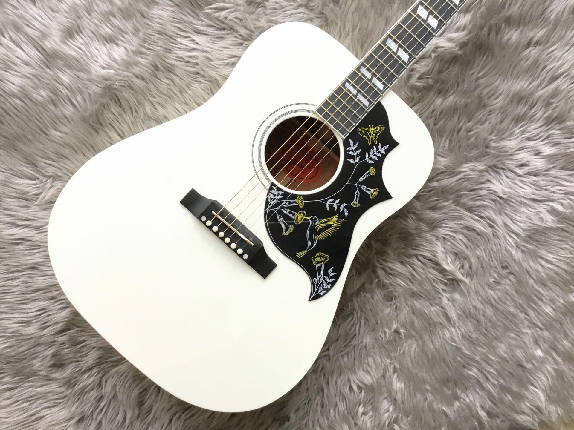 Humminbird White