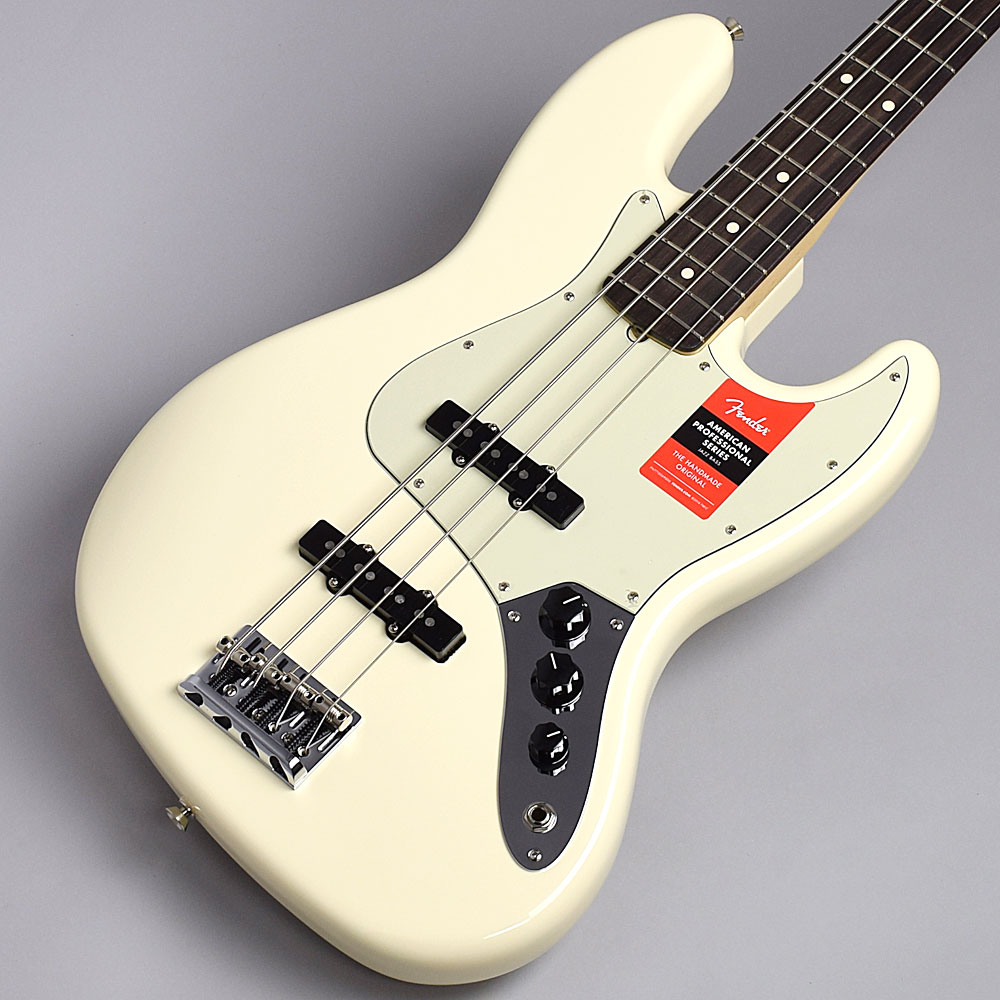 American Professional Jazz Bassのボディトップ-アップ画像