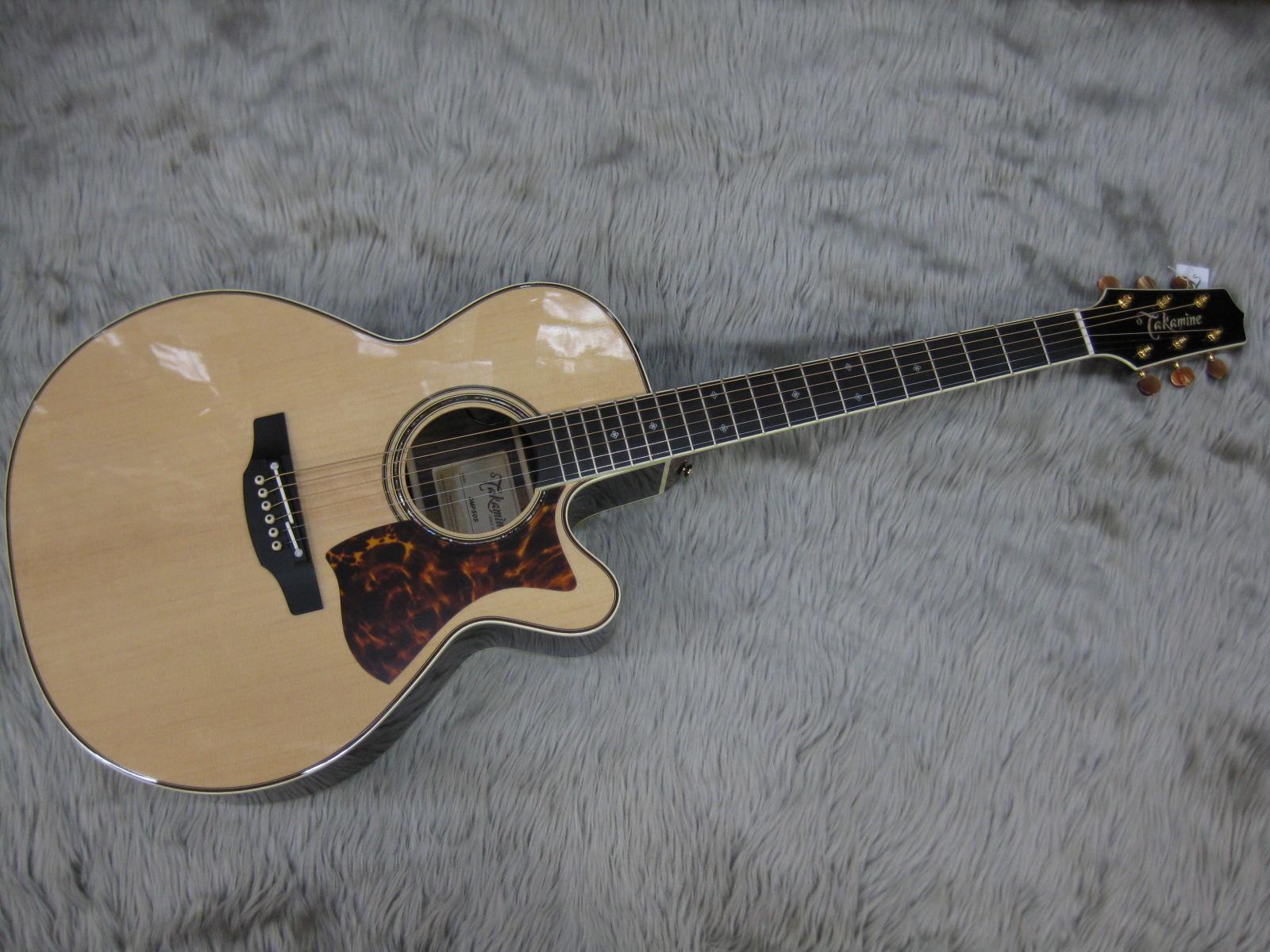 DMP50S