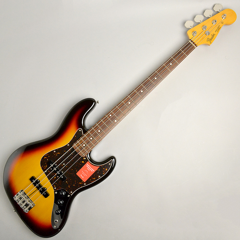 MADE IN JAPAN TRADITIONAL 60S JAZZ BASS 3-Color Sunburst