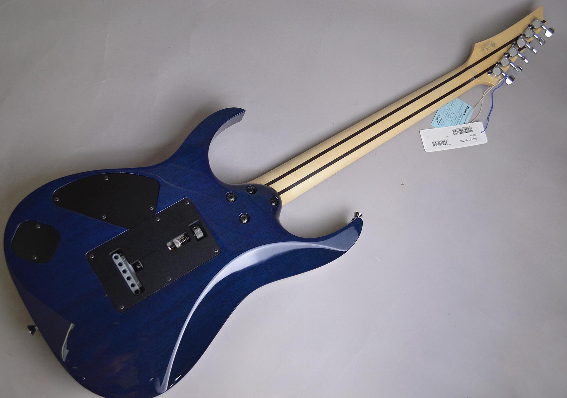 RGV8570-CBB Cerulean Blue Burst 特注J-Customの全体画像(縦)