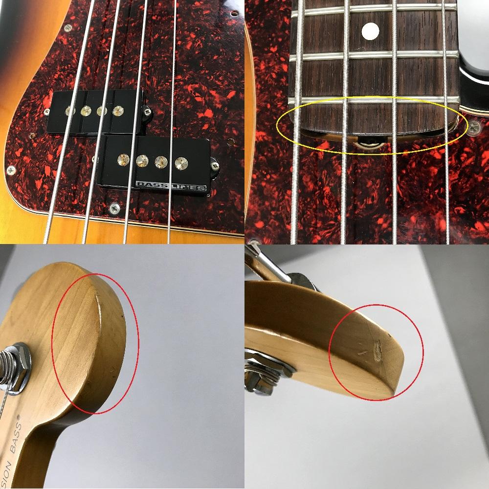 American Standard Precision Bass【改造】のケース・その他画像