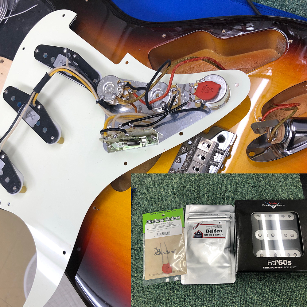 Japan 60s ST MOD Assembly with Belden 8942+8947 , Custom Shop Fat '60s STRATOCASTER PU【JD16009892】のケース・その他画像