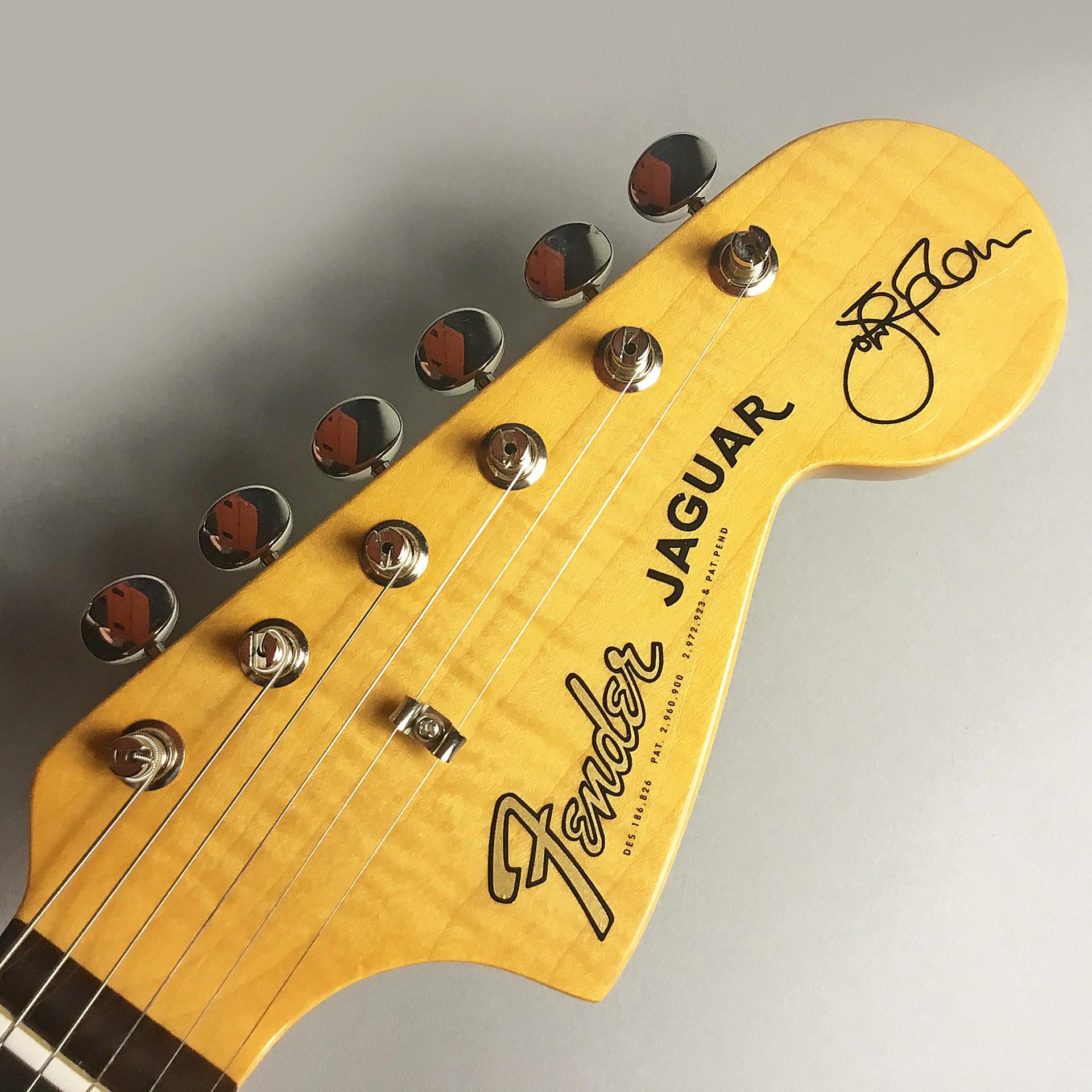 Johnny Marr Jaguarのヘッド裏-アップ画像