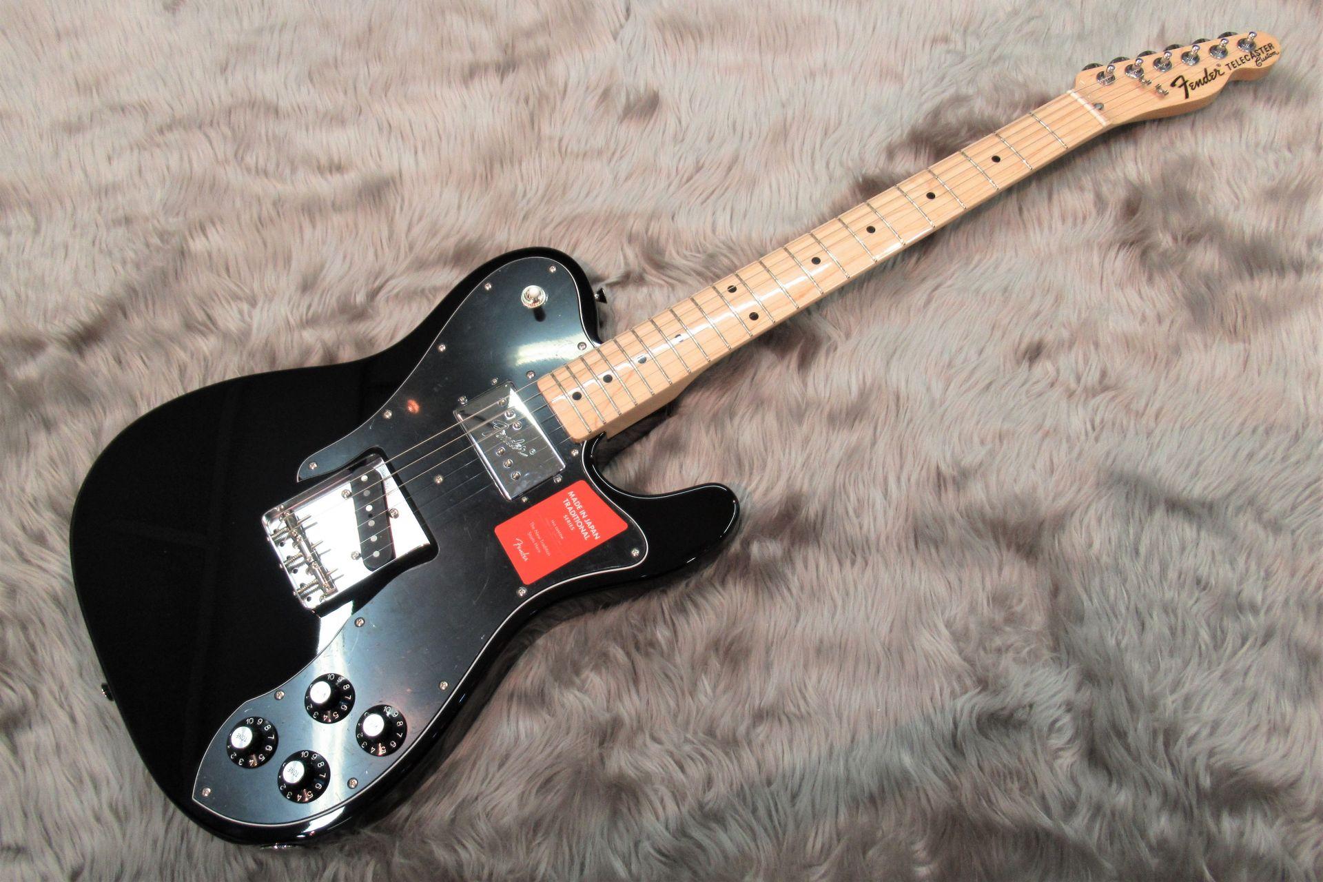 Fender  TRAD 70S TL CUSTOM 写真画像