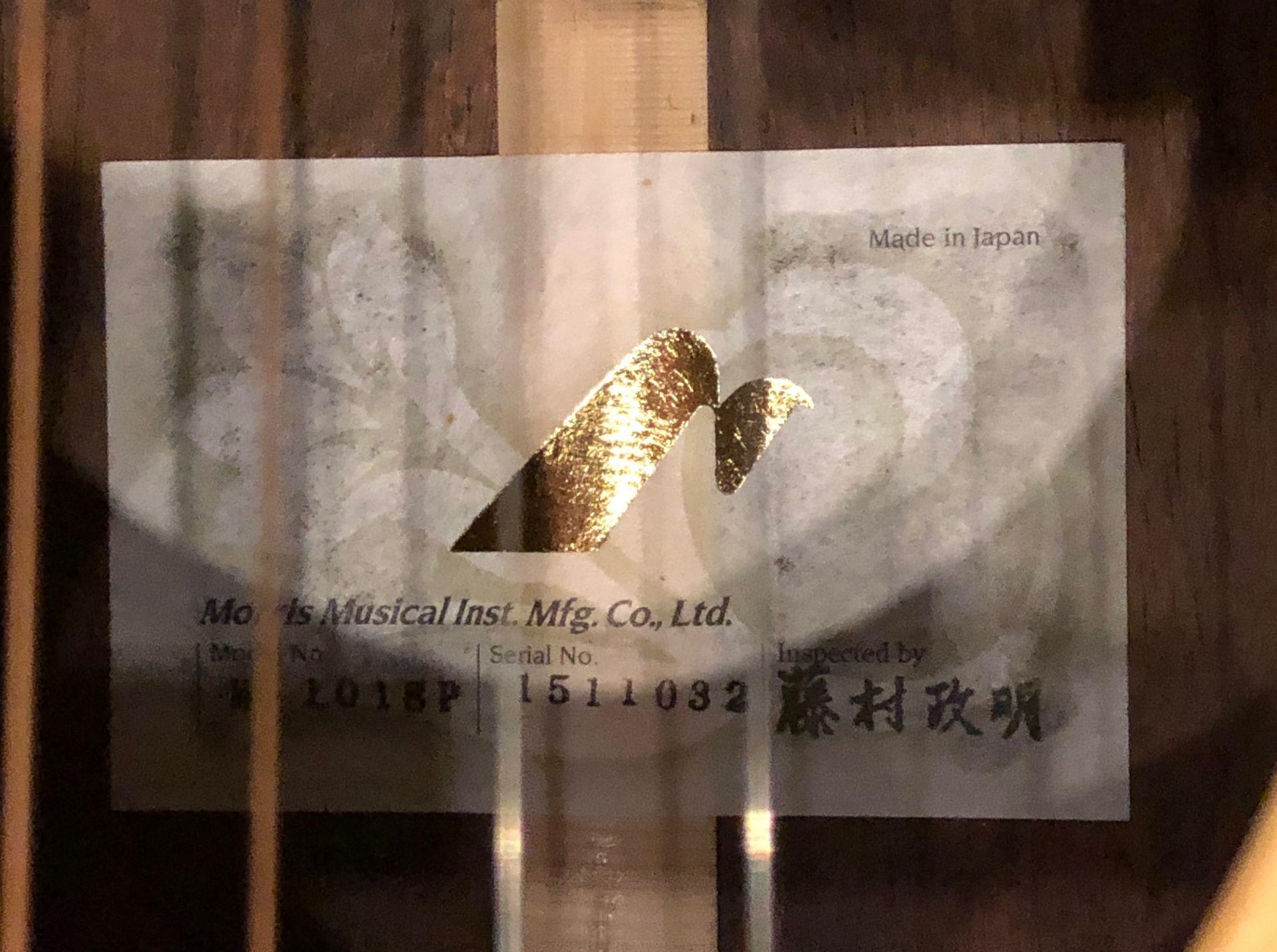 M-101SPのケース・その他画像