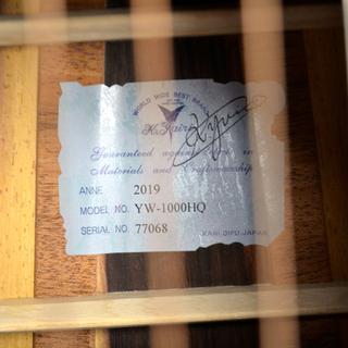 YW-1000HQのケース・その他画像