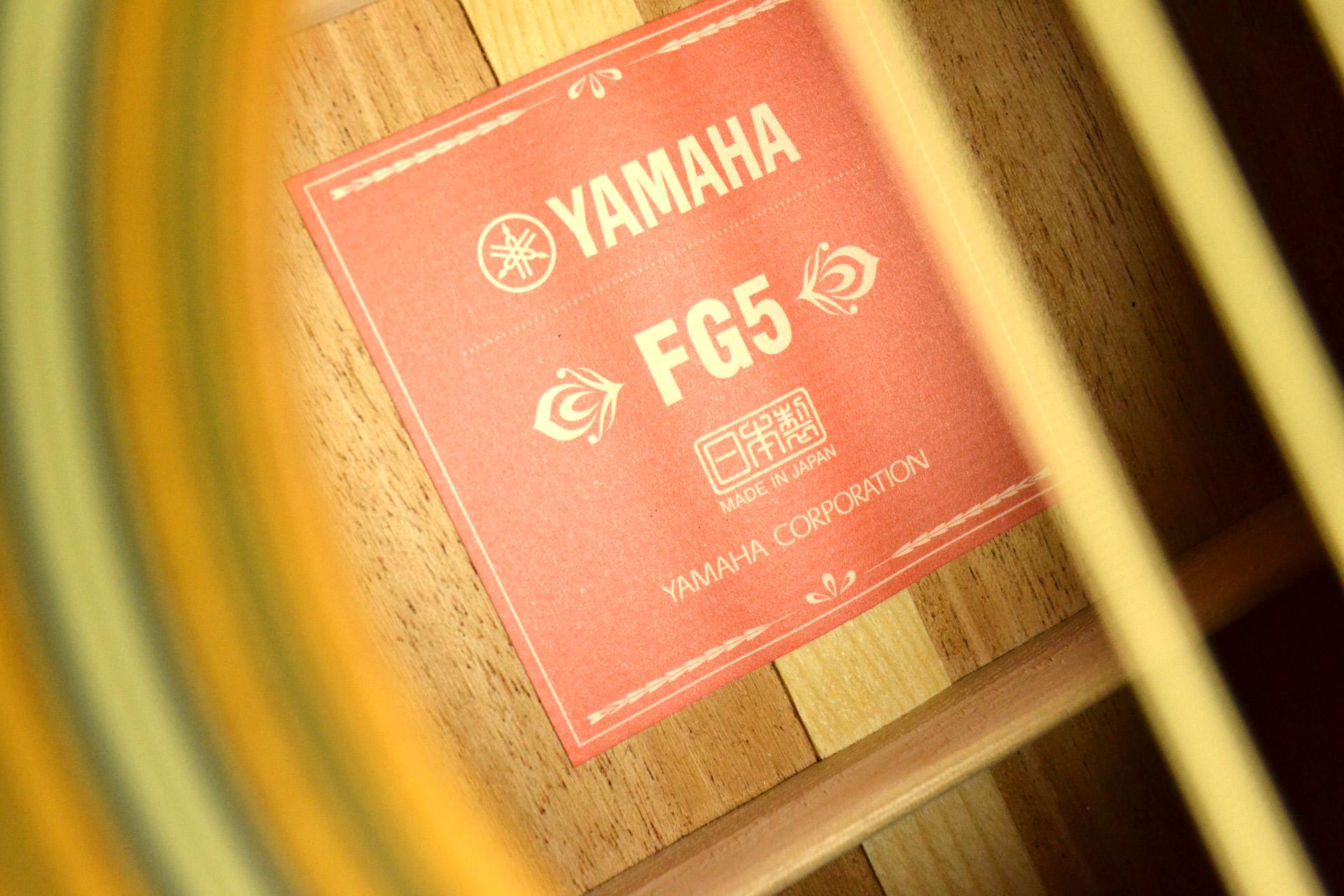 FG5のケース・その他画像