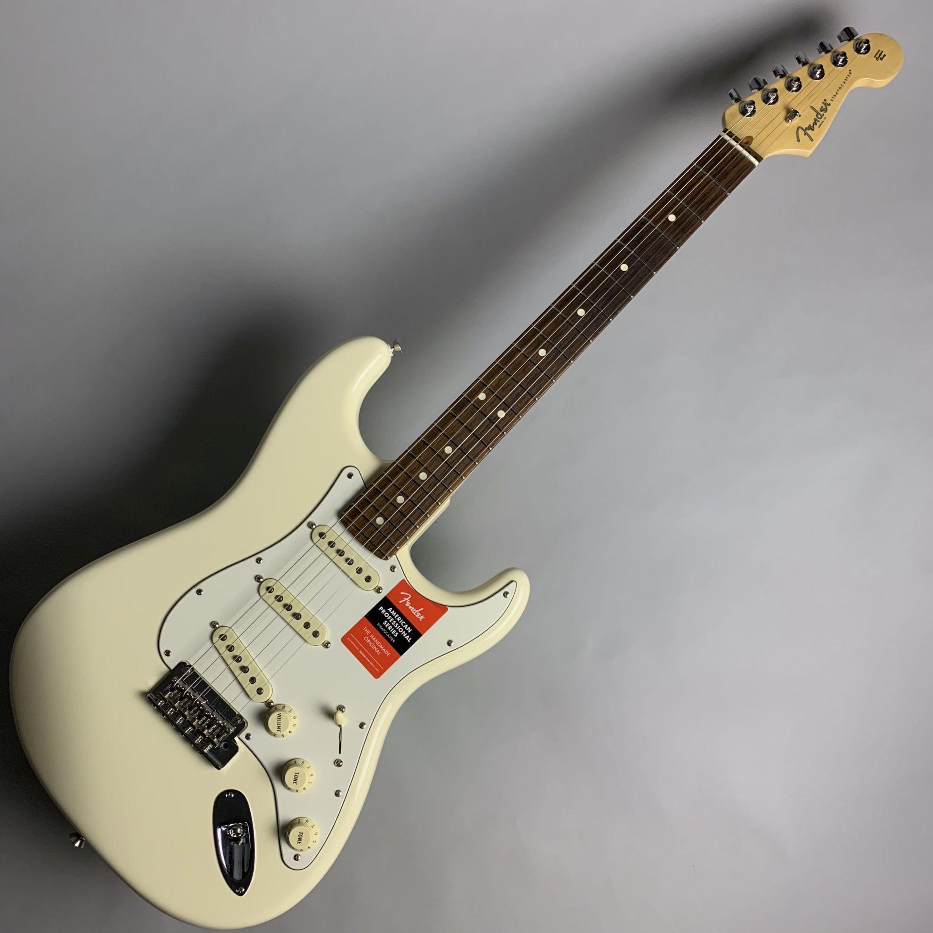 American Professional Stratocasterのボディトップ-アップ画像