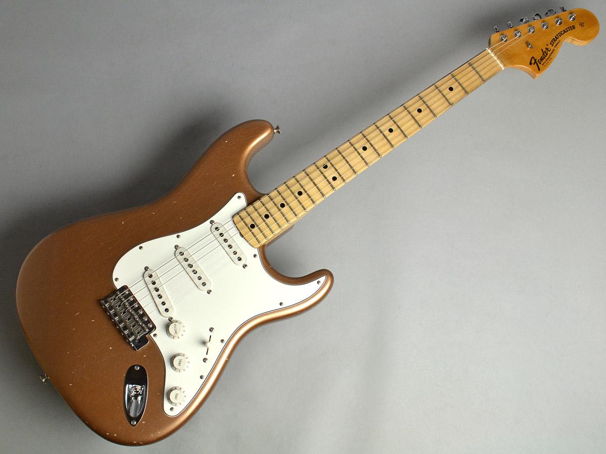 1969 Master-Built Stratocaster Journeyman
