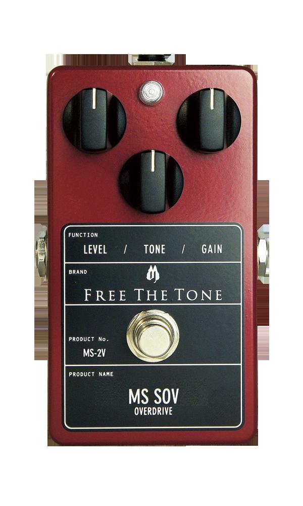MS-2v配布用