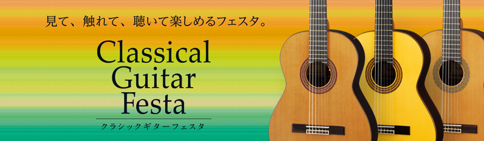 title-banner