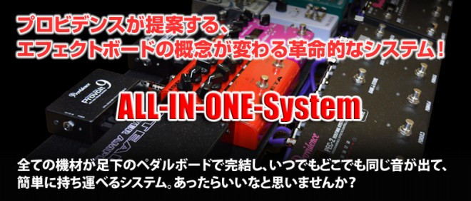 ALL-IN-ONE-SYSTEM
