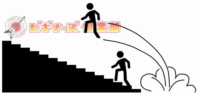 s-step