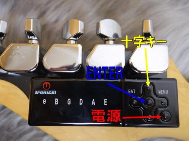 s-switch