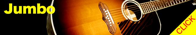 【セール】gibson Final Sale ~生産完了モデルを在庫限り 売り尽くし~ ギタセレ(guitar