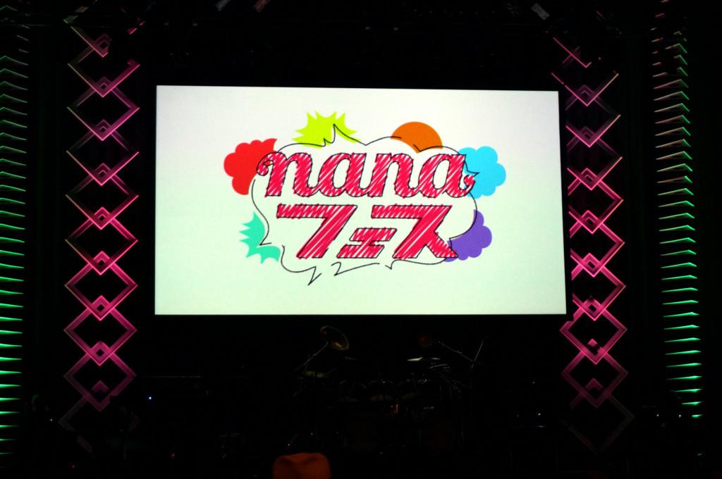 nanaフェス2017