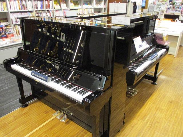 pianocorner3