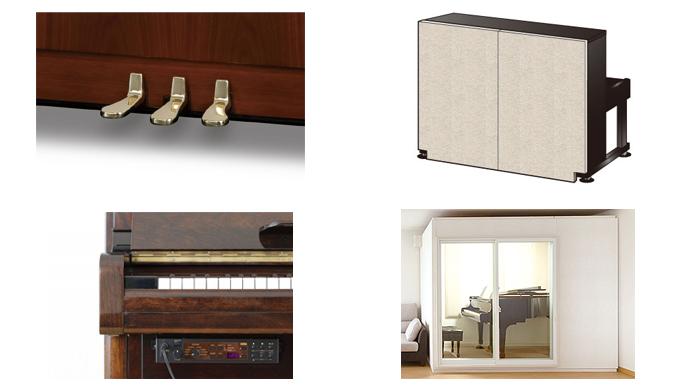 ピアノの音の対策用品