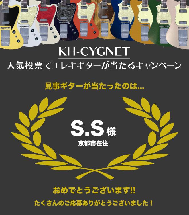 https://info.shimamura.co.jp/showroom/blog/img/uploads/2016/12/20161118181108.png