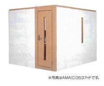 AMA(C)3520H